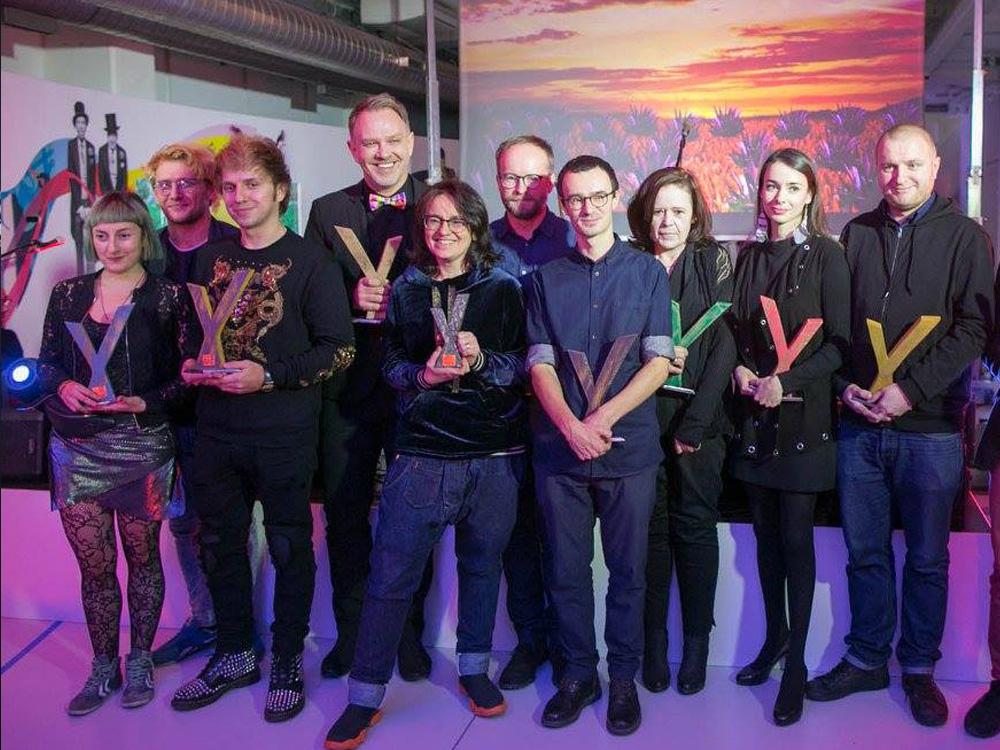 Gala YachFilm Festiwal 2017